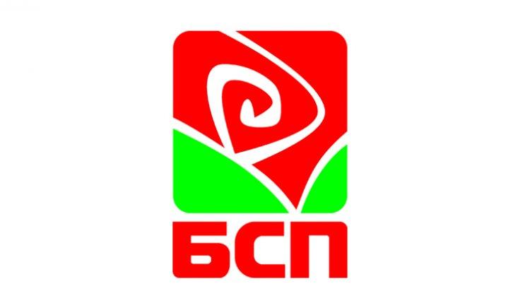"""Общинските съветници от БСП ще подкрепят протеста в защита на паметника """"1300 години България"""""""