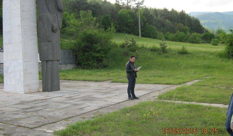 """БСП-Белица отбелязва смъртта на геройски загиналите партизани от четата на """"Яким Цоков"""" в месноста Равена"""