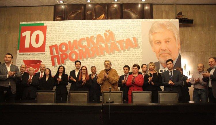 Стефан Данаилов: Народът иска незабавна смяна на системата
